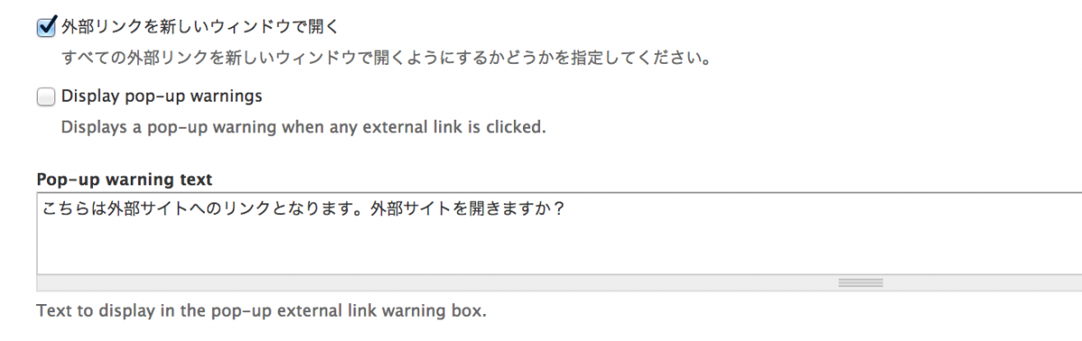 external links.png
